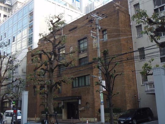 中央電気倶楽部: 近代建築を訪ね...